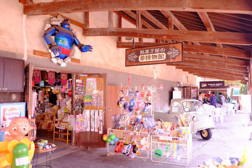 駄菓子屋の夢博物館の佇まい