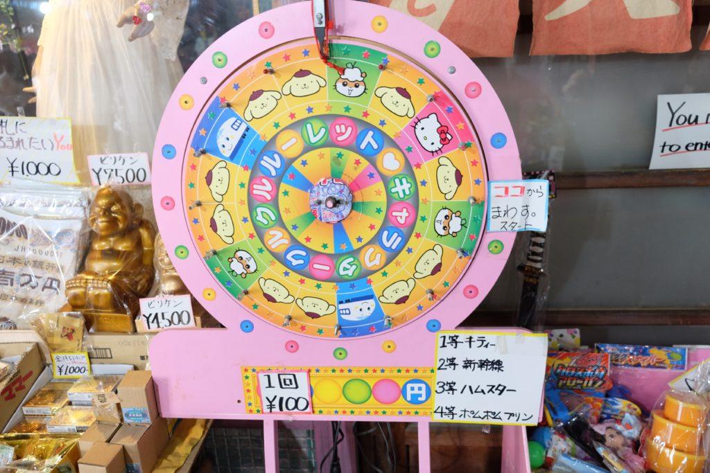 駄菓子屋の夢博物館に設置されているゲーム