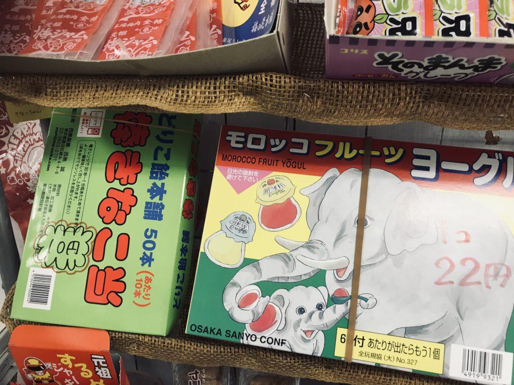 値段が付けられた様々な駄菓子