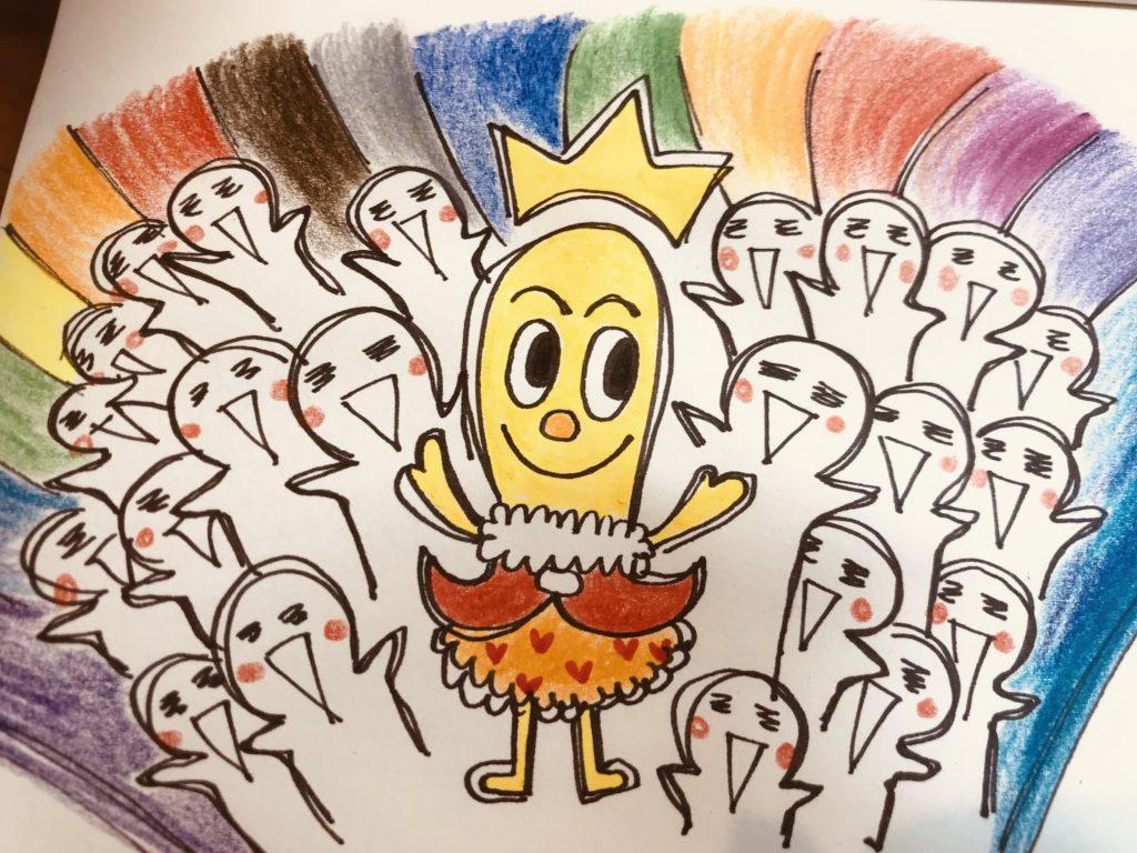 黄色い生き物と人々のイラスト