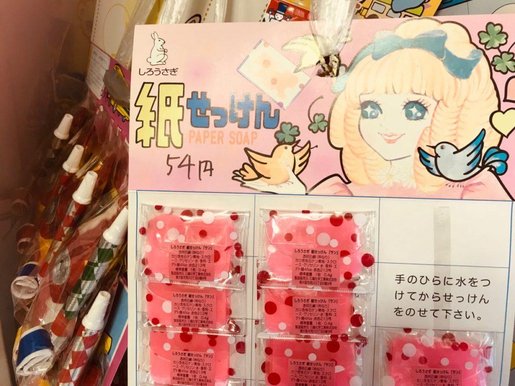 女性のイラストが描かれたピンク色の石鹸