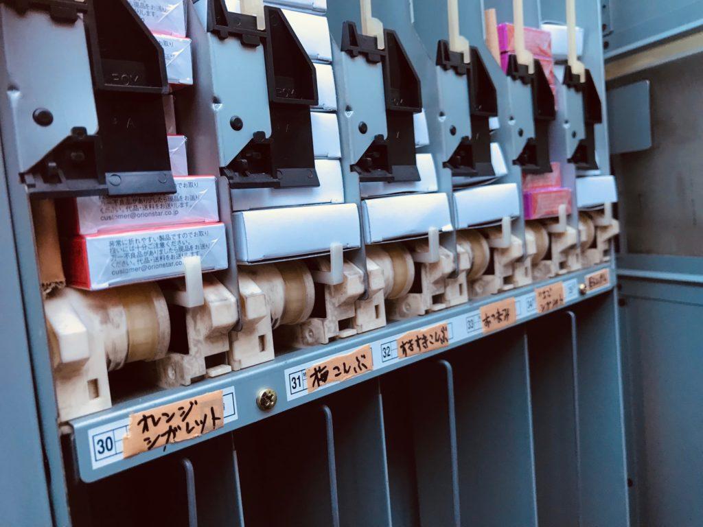 それぞれの駄菓子が自動販売機に装てんされる様子