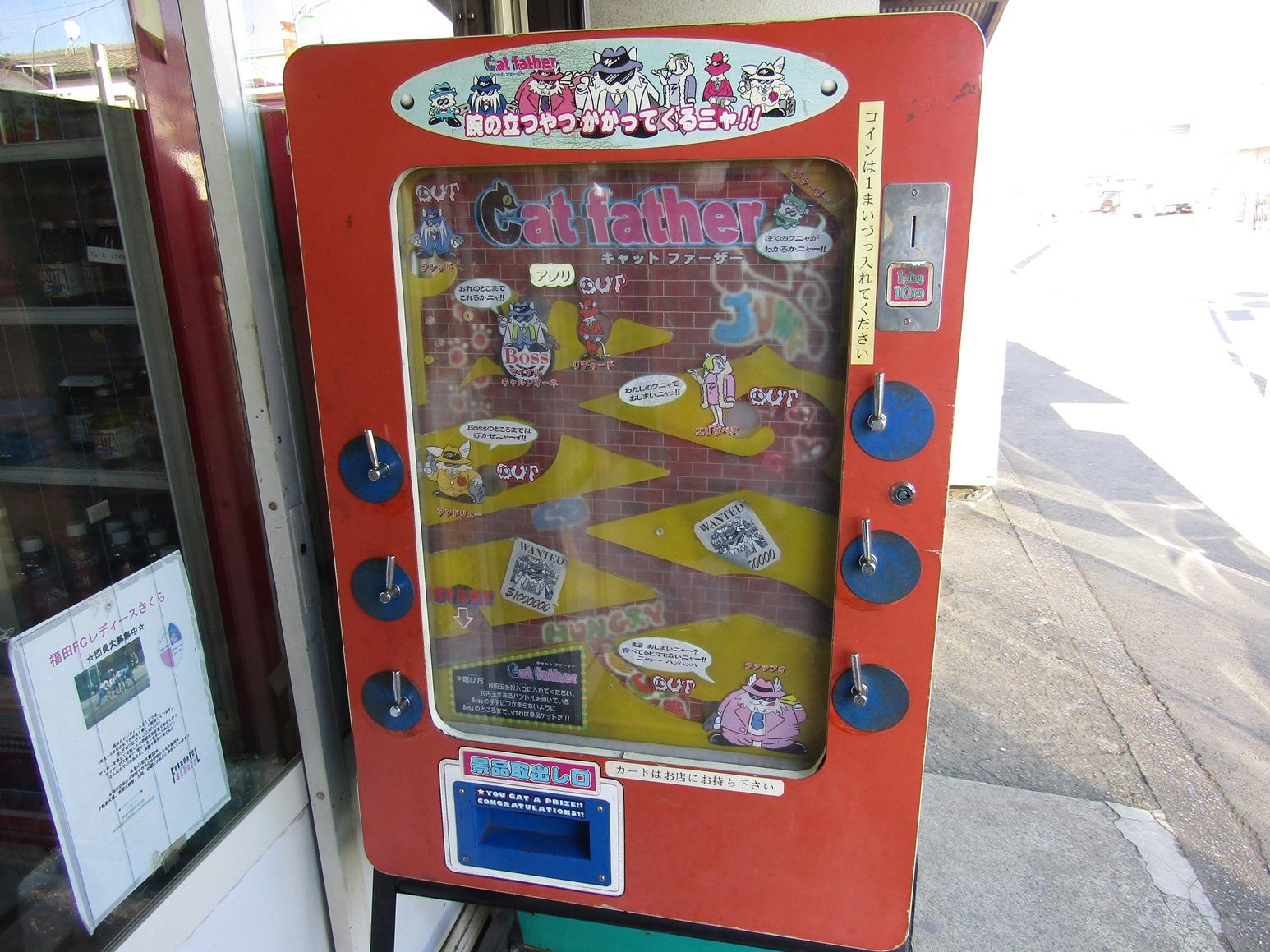 赤い昔のゲーム機