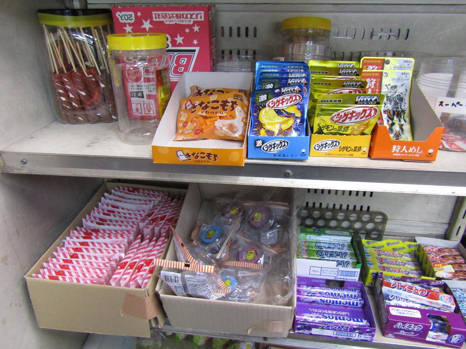 それぞれの位置に配置されたお菓子