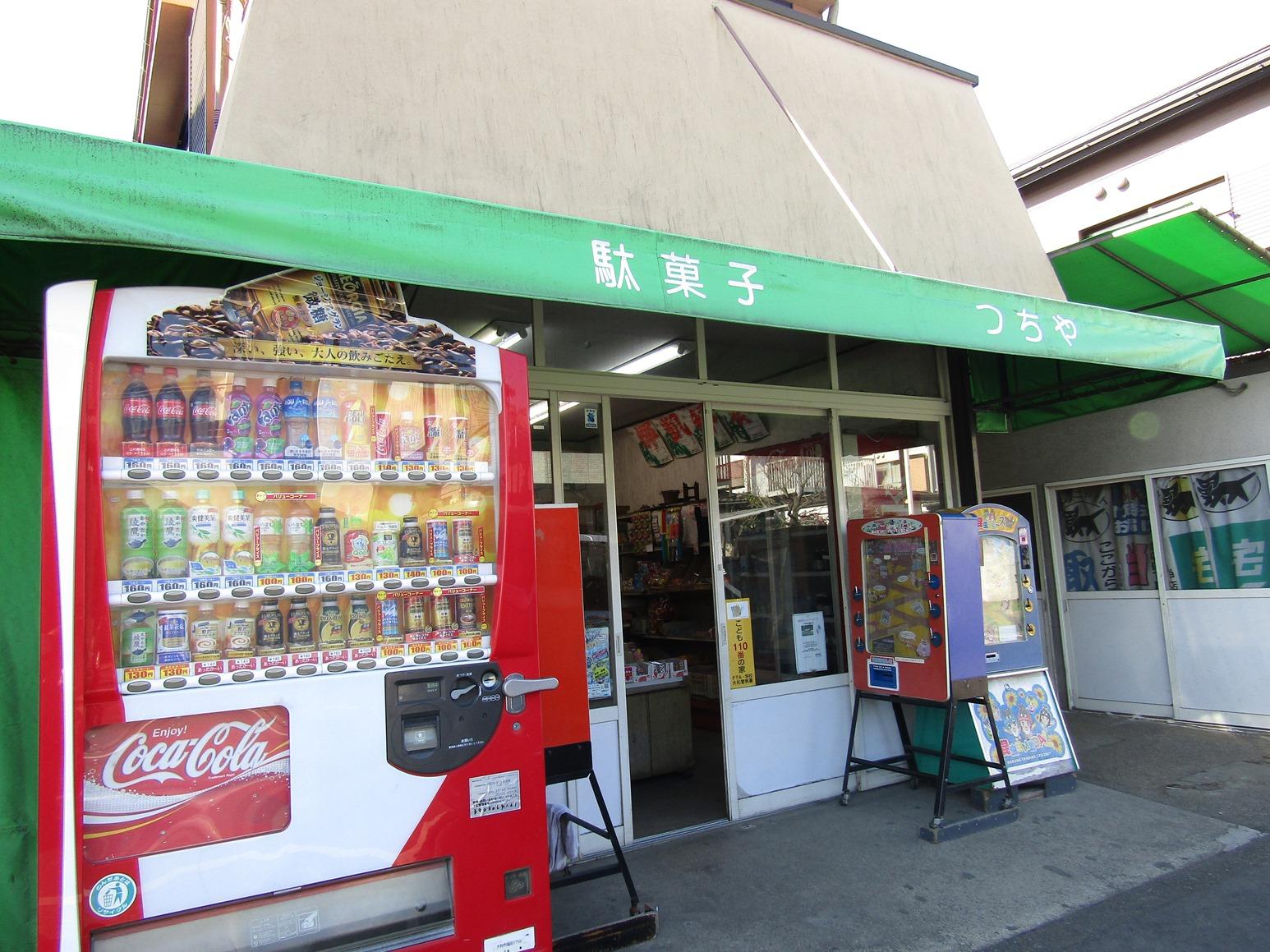緑の屋根と赤い自動販売機