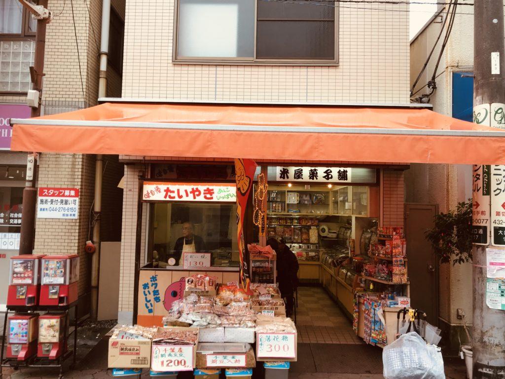 オレンジの壁に覆われるお店の外観