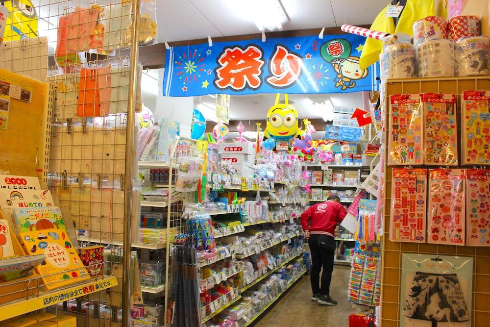 玩具店のカラフルな入口