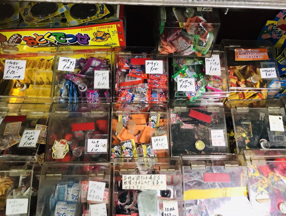プラスチックの箱に入れられた数々の駄菓子