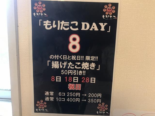 英語と日本語が書かれた宣伝用の黒いポスター