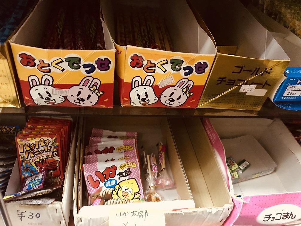箱に入ったカラフルな駄菓子のパッケージ