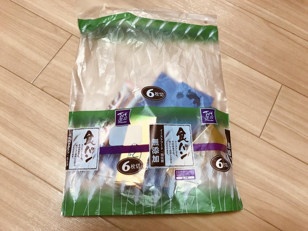 駄菓子の入った食パンの袋