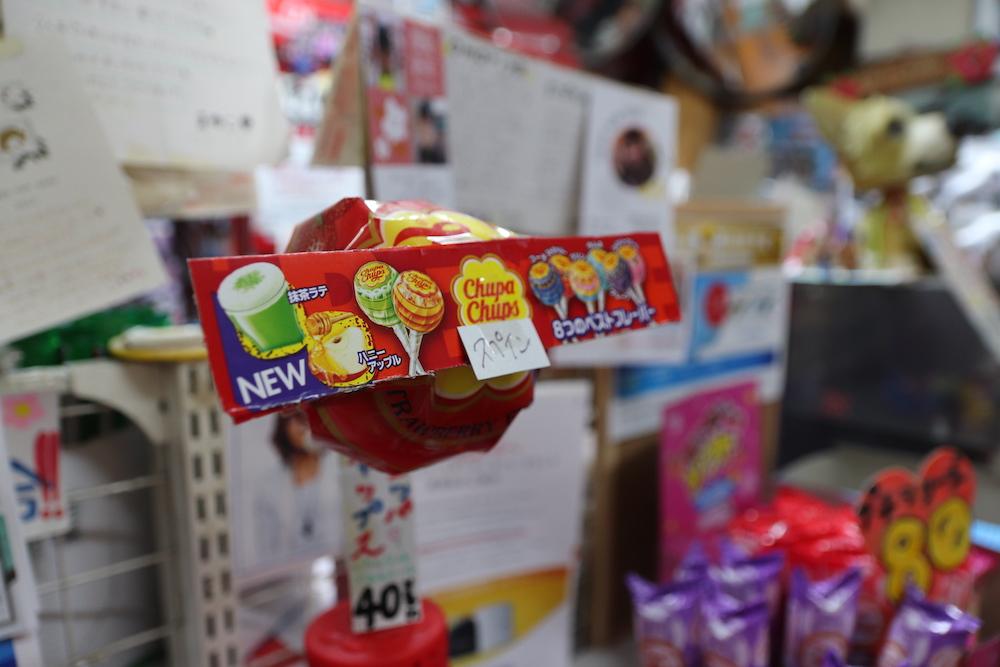 海外産のキャンディ