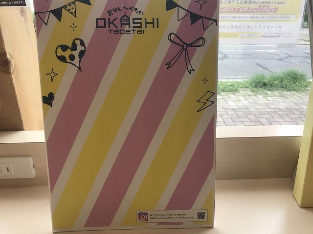 ピンクと黄色の紙