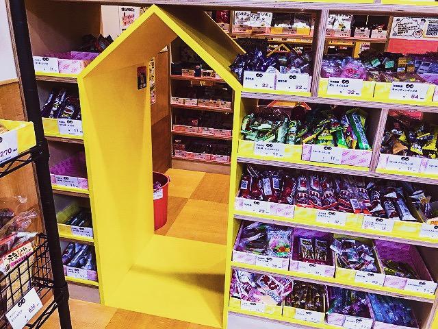 棚に置かれた駄菓子と黄色い通り道