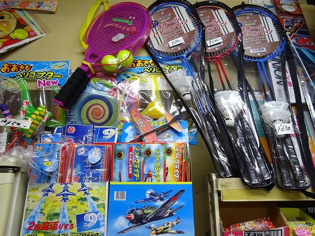 お店で売られている遊び道具