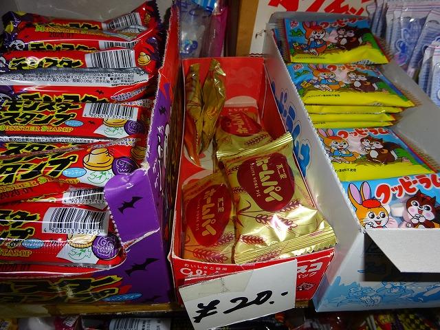 安値で販売されているお菓子
