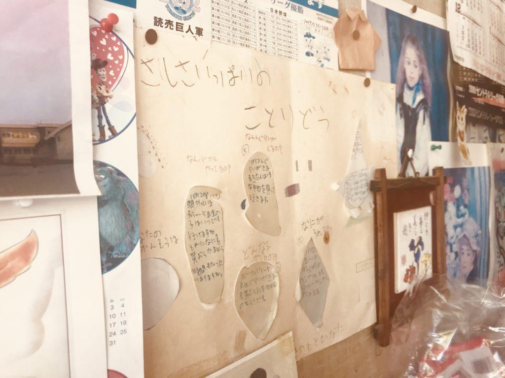 小さい子どもが書いたメッセージカード