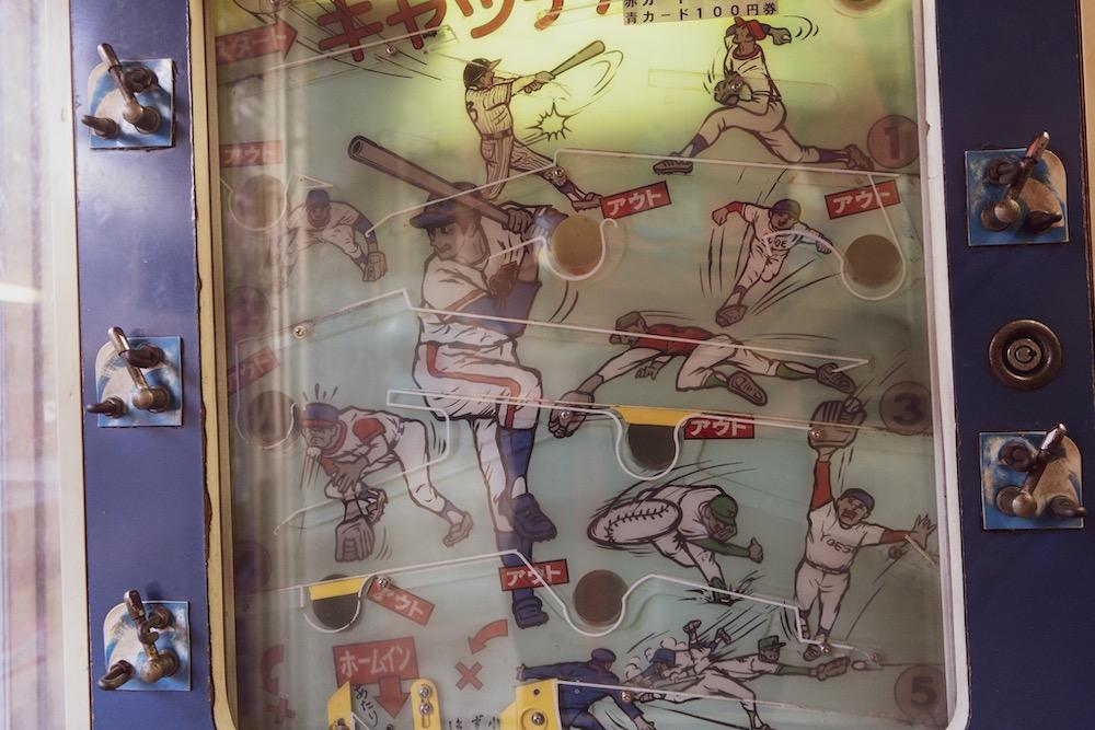 野球のレトロゲーム