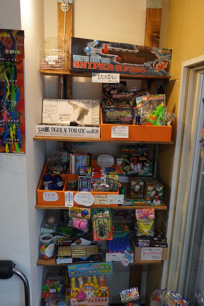 たくさんの玩具