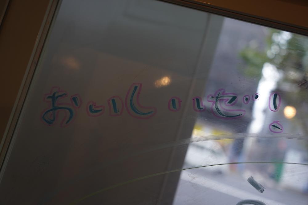 子供が描いたメッセージ