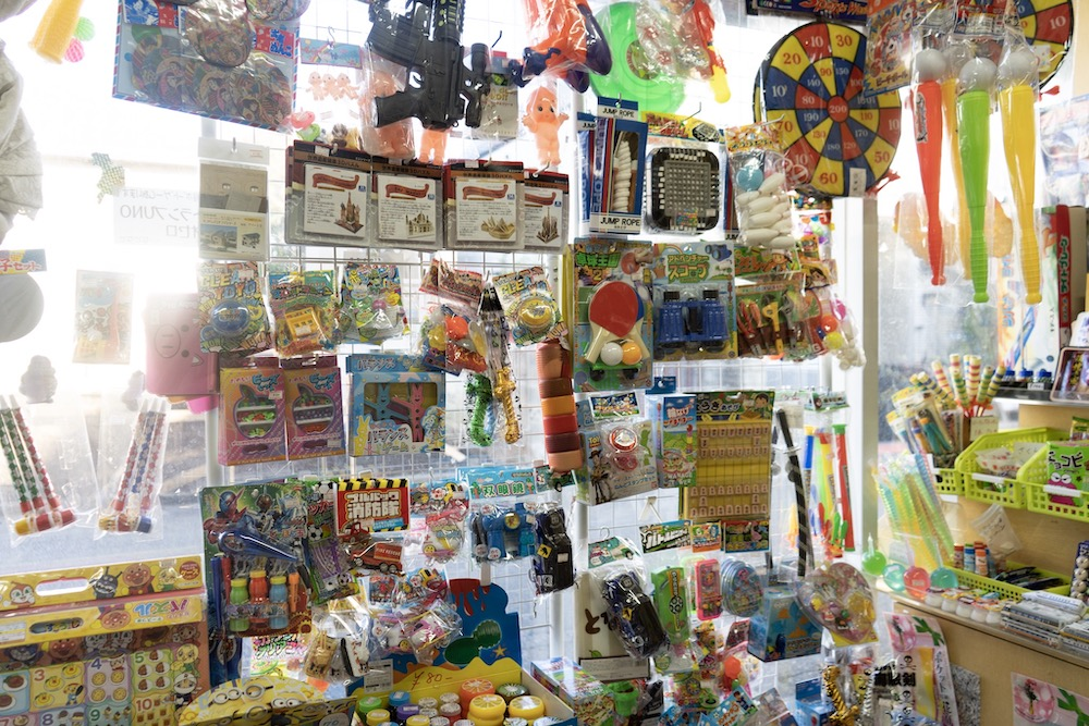 店内に置かれたたくさんのおもちゃ