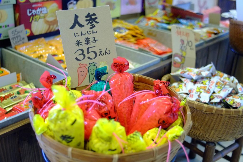 人参の形をしたお菓子