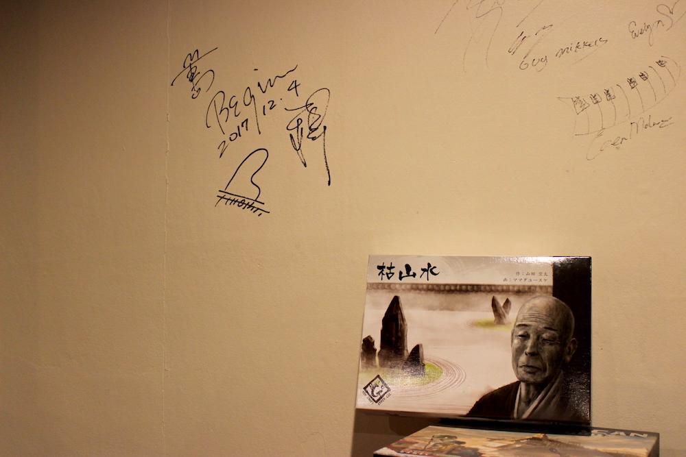 壁に描かれたサイン