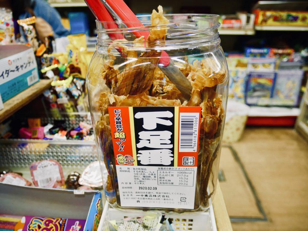 プラスチック容器に入ったお菓子