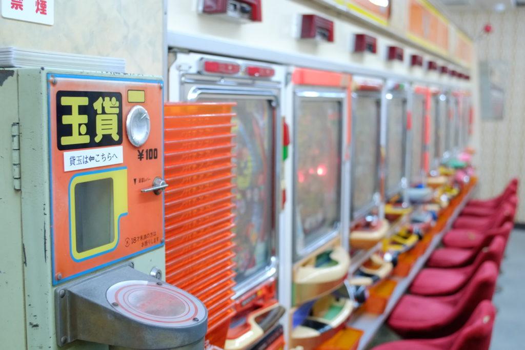 昔懐かしいゲーム機