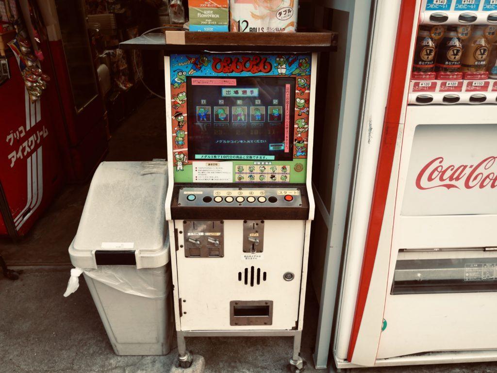 古いゲーム機