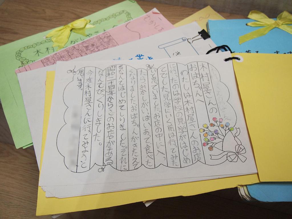 子供が書いた手紙
