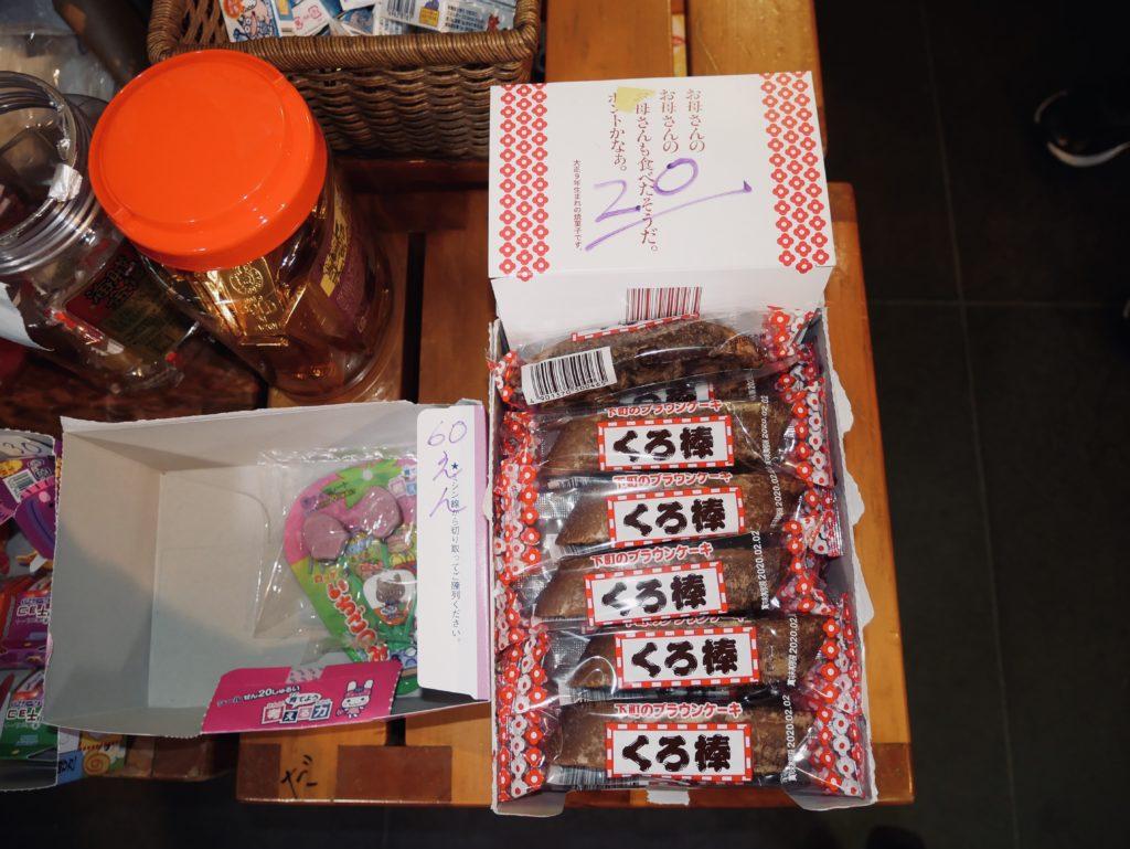 箱の上中に入った茶色い駄菓子