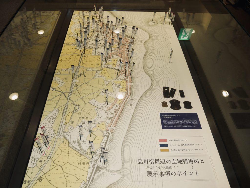 土地の図面が書かれた紙