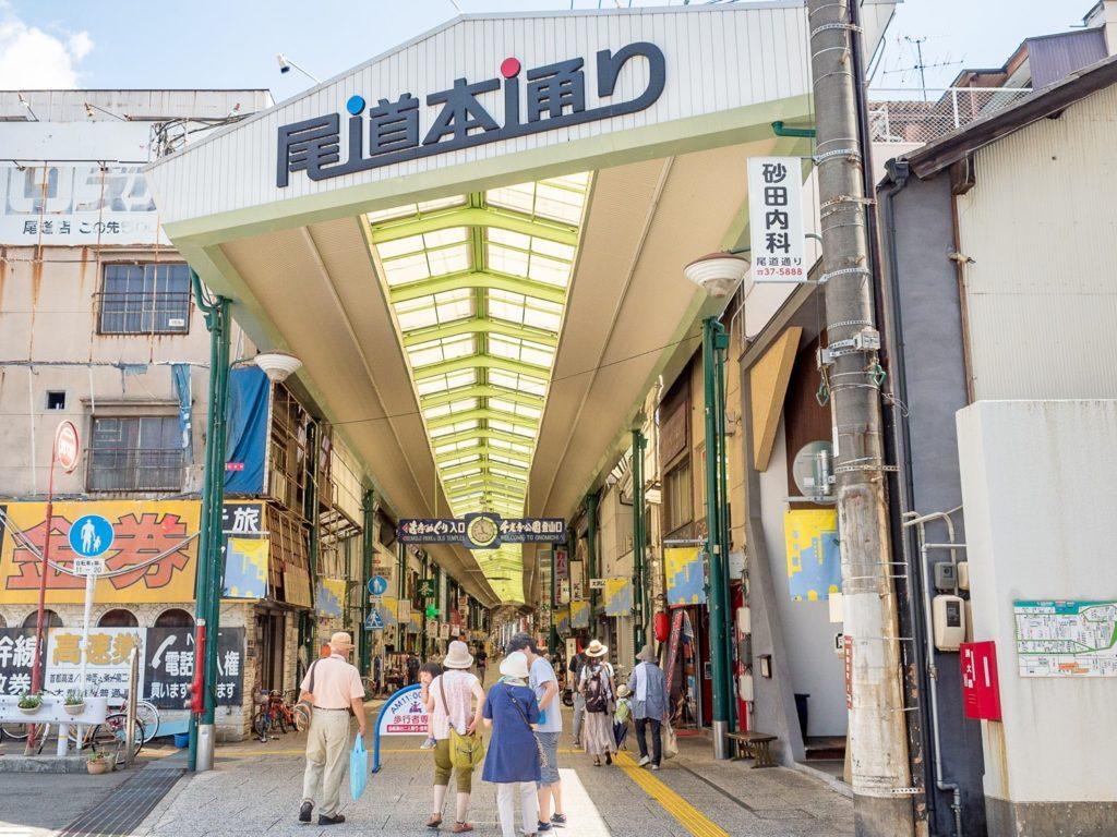 懐かしい街並:尾道市尾道