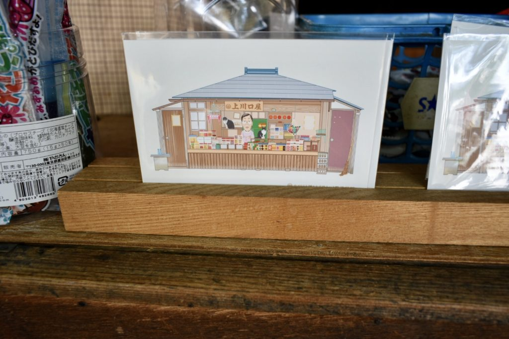 店のイラストが描かれたポストカード